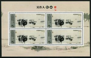 Tonga-2014-Gemaelde-Paintings-China-Kamele-Camels-Kleinbogen-Postfrisch-MNH