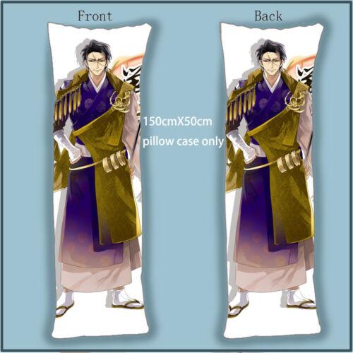 "Anime Body Pillow Case Cover Dakimakura Ikemen Sengoku Skent Double Side 59"""