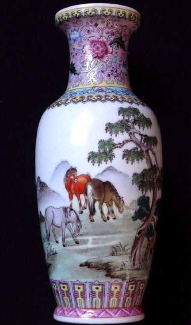 Vase chinois chevaux famille rose peint Chinese porcelain ceramic horses mark