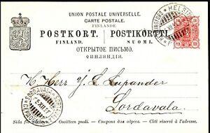 1898 Finland Postcard 10p Preprinted Helsingfors Sortavala CDS Postal History