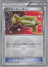 Pokemon Card BW4 Dark Rush Pokemon Catcher 076/069 UR BW4 Japanese