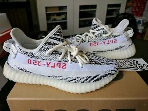 8141a77c32b Adidas Yeezy Boost 350 V2 Zebra White Black Core Red SPLY Kanye West ...