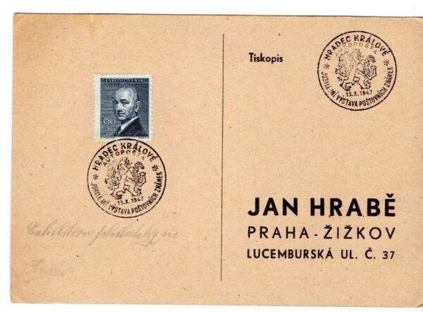 1947 Pre Paid Vide Carte Postale Performance Fiable