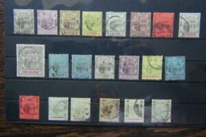 Mauritius-1900-values-to-15c-1902-15c-Overprint-1904-1907-values-to-1R-Used