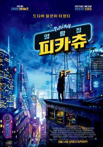 Pokemon Detective Pikachu 2019 Korean Mini Movie Posters Flyers Jeondangi Ebay