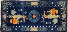 Perfect Peking - 1900s Antique Chinese Rug - Oriental Carpet - 2.2 x 4.5 ft.