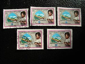 COTE-D-IVOIRE-timbre-yvert-tellier-n-648-x5-obl-A28-stamp