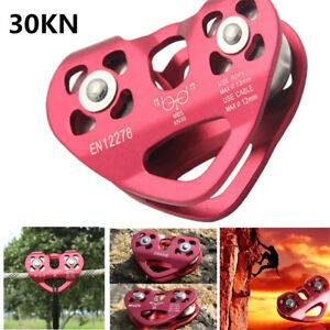 30KN Dual Pulley Zip Line Cable Trolley Fast Speed for Outdoor Climbing Hauling