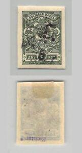 Armenia-1919-SC-237-mint-imperf-signed-rt1942