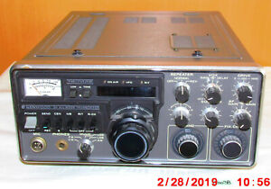 KENWOOD-TS-700S-2m-ALLMODE-TRANSCEIVER-AMATEURFUNK-FUNKSTATION-Z00038
