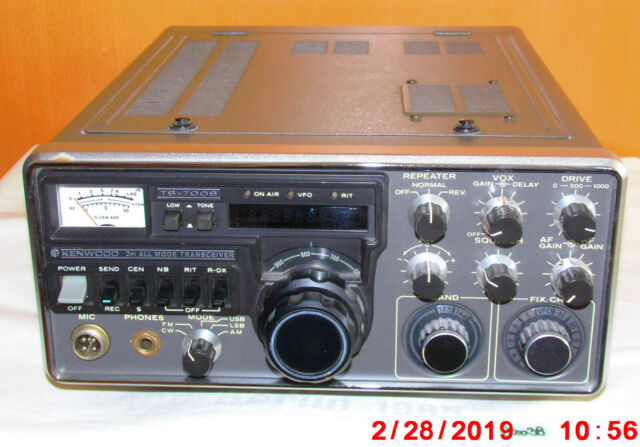 KENWOOD TS-700S; 2m ALLMODE-TRANSCEIVER; AMATEURFUNK; FUNKSTATION (Z00038)