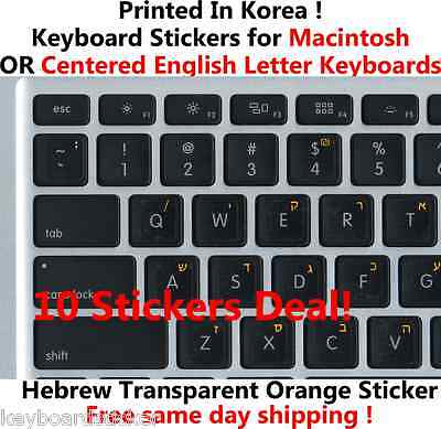 Hebrew White Transparent Stickers For Mac Windows Centered letters 10 packs
