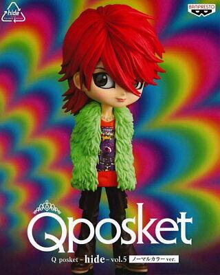 Banpresto Q Posket QPosket Vol 5 X Japan Hide Figure Figurine