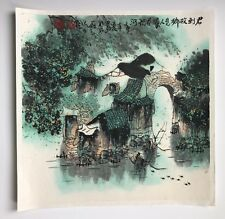 A Modern Chinese Signed Landscape Ink Painting