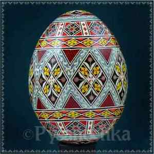 Real-Ukrainian-Pysanky-Chicken-Pysanka-High-Quality-byRoman-Easter-Egg-Hand-made