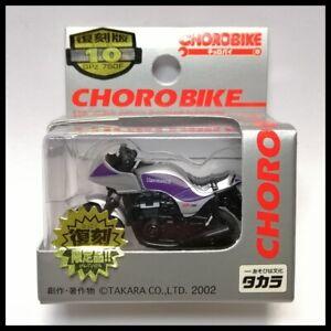 CHORO-Q-ChoroBike-10-Kawasaki-GPz750F-Bike-TOMICA-TOMY-TAKARA-Pullback-car