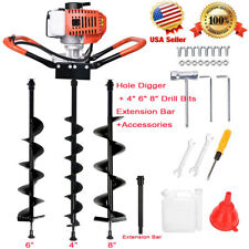 52cc Post Hole Digger Gas Powered Earth Auger Borer Machine 3 Auger Drill Bits