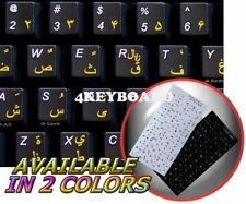 FARSI(PERSIAN) ENGLISH NON-TRAN KEYBOARD STICKER  BLACK