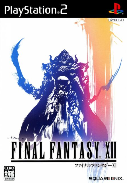 PS2 / Sony Playstation 2 game - Final Fantasy XII JAPAN boxed