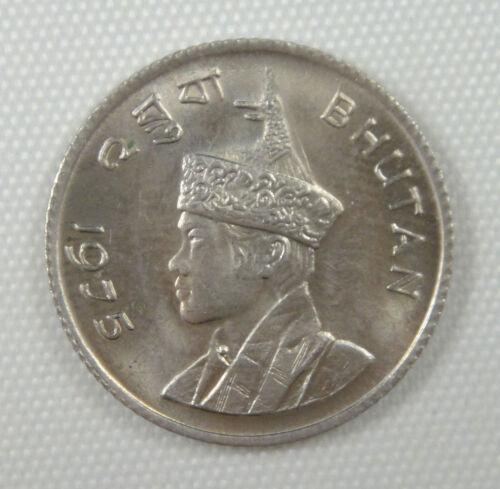 Bhutan Coin 25 Chhertum 1975 Almost UNC