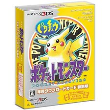 kb09 Pokemon Download Card Special Edition Yellow Pikachu for Nintendo 3DS