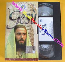 VHS film GESU' edizione speciale giubileo IUBILAEUM A.D.2000 (F121*) no dvd