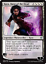 MTG-War-of-Spark-WAR-All-Cards-001-to-264 thumbnail 233