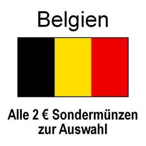 Belgien - alle 2 Euro Sondermünzen Gedenkmünzen - alle Jahre - bankfrisch unc.