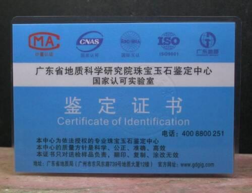 Certified Green 100/% Natural A JADE Jadeite Bangle Bracelet 61 mm 371301