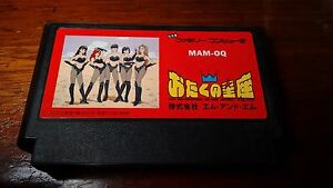 Otaku-no-Seiza-An-Adventure-in-the-Otaku-Galaxy-Famicom-NES