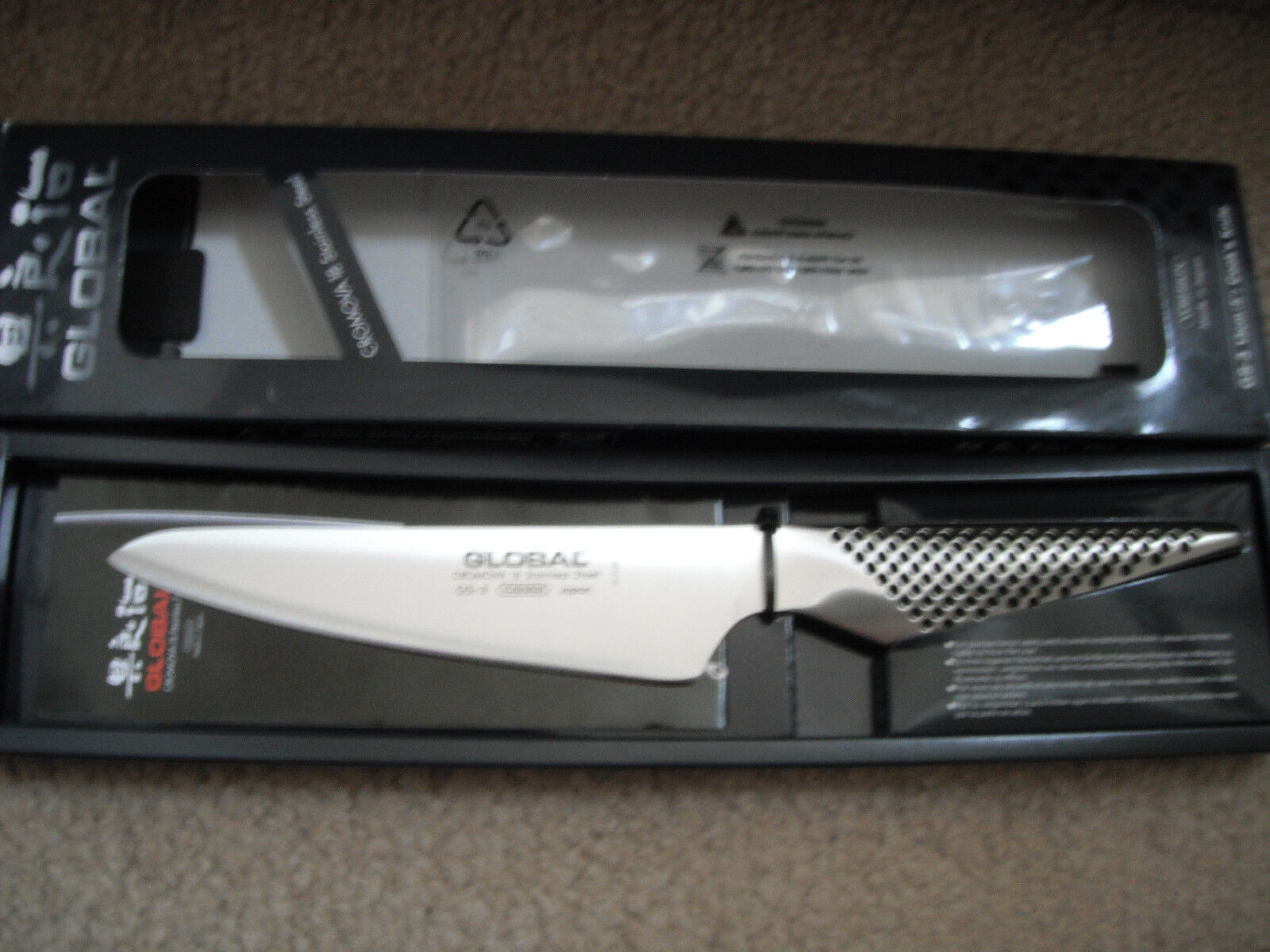 Global GS-3 5  Cook's knife new Japan