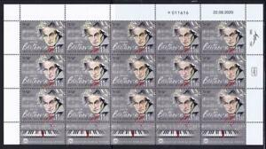 ISRAEL-STAMPS-2020-LUDWIG-VAN-BEETHOVEN-250th-BIRTHDAY-SHEET-MNH-MUSIC-COMPOSER