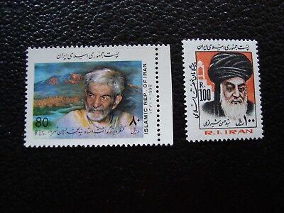 Aspiring Middle East Stamp Yvert/tellier N° 1879 2289 N Hd cot1
