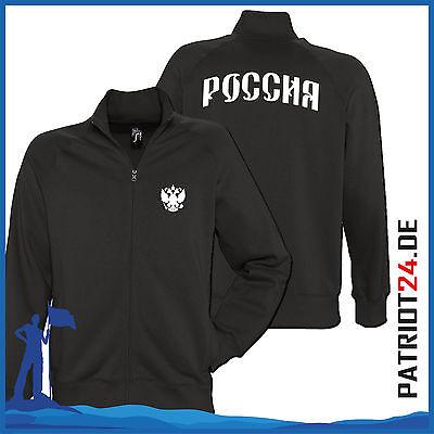 Jacket Russia Russland Россия CCCP Jacke S-XXL NEU