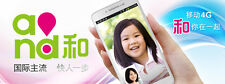 China Mobile Prepaid Account Refill 500CNY