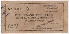 Lottery - Malaysia, Penang Turf Club $1 sweep ticket B, 1951 (As is)