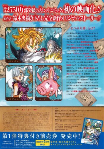 The Seven Deadly Sins:Prisoners of the Sky-Special Booklet /& 2 Mini Posters set