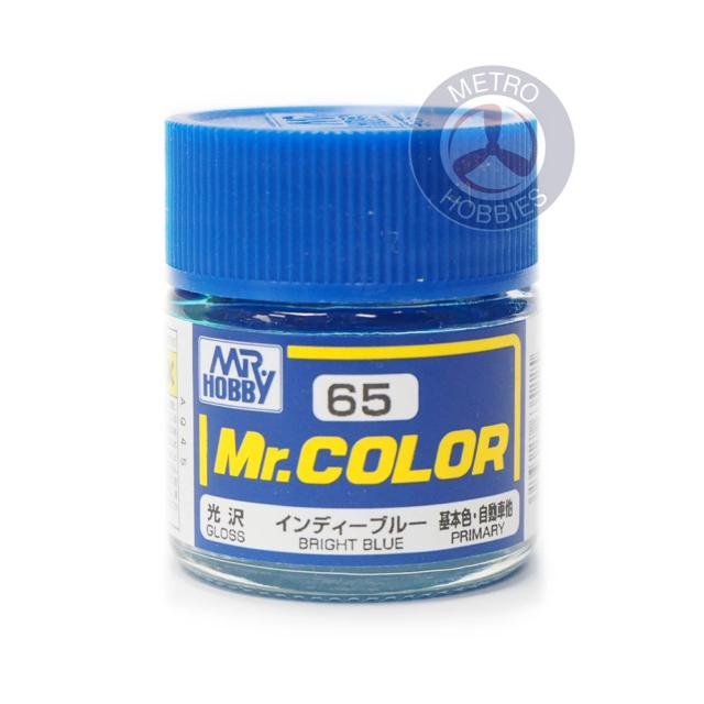 Gunze C065 Mr Color Gloss Bright Blue Brand New