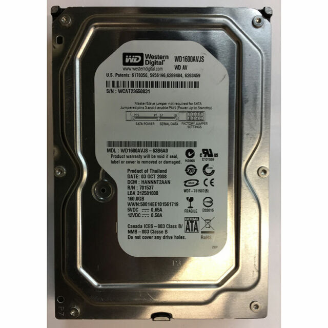 Western Digital 160GB, 7200RPM, SATA - WD1600AVJS