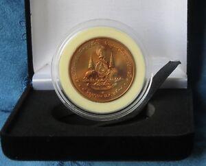 Asia King Bhumibol Adulyadej Rama Ix 50 Year Reign 1996 Thailand Copper Coin Medal Coins & Paper Money