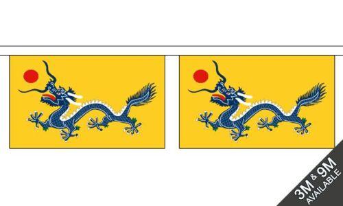 Chinese Dragon Horizontal National Bunting 9 metres long 30 flags