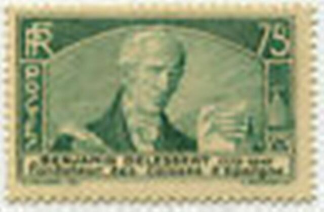 FRANCE STAMP TIMBRE N° 303