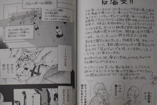 Haikyuu!! JAPAN Haruichi Furudate Haikyu!! Complete Guide Book
