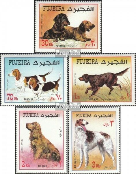 Fujeira 602A-606A (complete.issue.) unmounted mint / never hinged 1970 Dogs