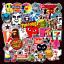 101-HYPEBEAST-Brand-Sticker-Pack-Supreme-Bape-Stussy-Vinyl-Skateboard-Laptop miniatura 1