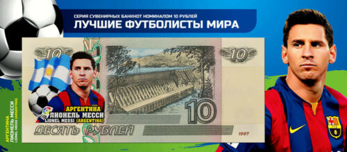Set of 4 banknotes 2018 FIFA World Cup-Russia 10 ruble Group D UNC!