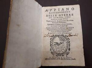 Appiano-Alessandrino-Delle-Guerre-de-039-Romani-cosi-esterne-Venezia-1567