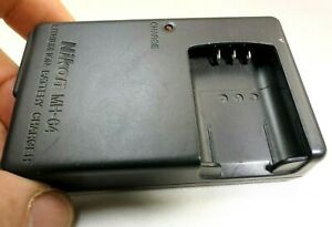 Nikon-MH-64-AC-battery-charger-adapter-for-Coolpix-camera-genuine-original