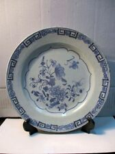 Ancienne assiette en porcelaine de Chine