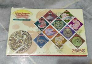Malaysia-10v-set-Stamp-FDC-Year-2000-Dragon-Naga-Arowana-Fish